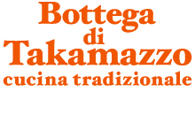 Bottega di Takamazzo|ボッテガ ディ タカマッツォ